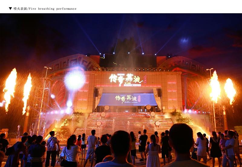 传奇荔波2021-8-11_05