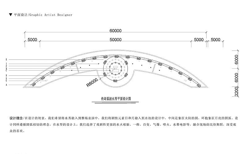 传奇荔波2021-8-11_03